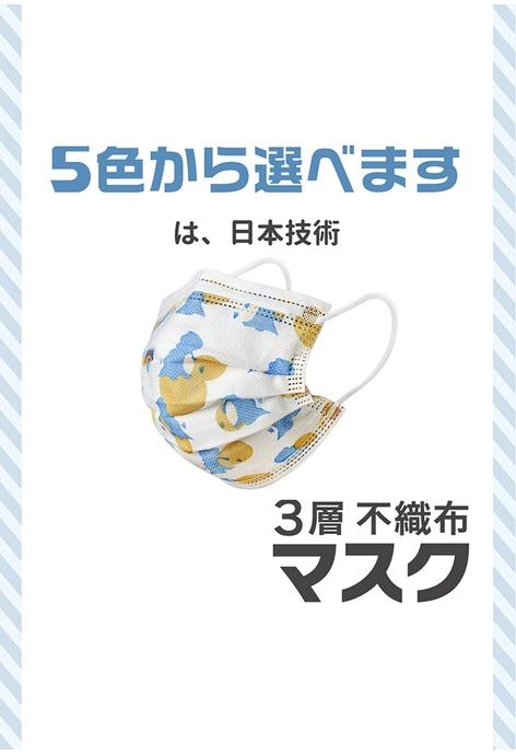 Alrisun LR - 日本品牌兒童專用恐龍圖案口罩60件盒裝,14.5CM抗疫防菌3D立體3層耳掛式口罩防飛沫防細菌防病毒防粉塵高級防護口罩國際互認CNAS認証Gb2626-2006標準(LR-MASK-DINOSAUR)