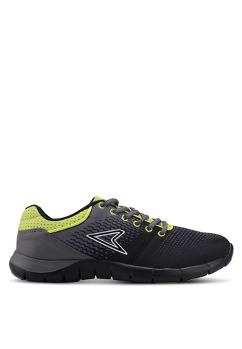 Power grey and yellow Power Training Shoes 2B536SH6676450GS_1