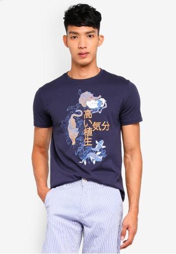 OVS blue and navy Kanji Characters Tee 84F3AAA8A83F62GS_1