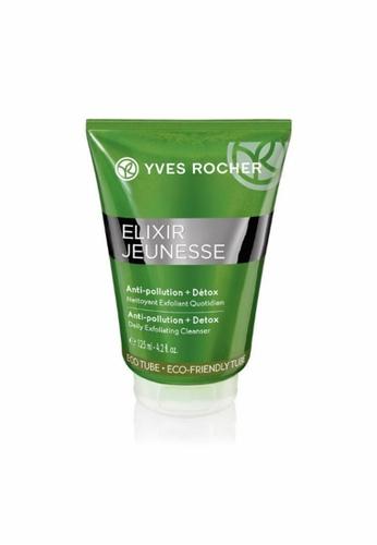 Yves Rocher green Elixir Jeunesse Daily Exfoliating Cleanser 125ml F3987BE97A1BECGS_1