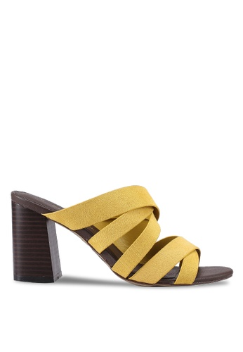 Dorothy Perkins Yellow & Black Pumps with Ankle Strap Shoes