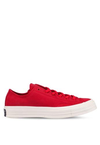 Converse 紅色 皮革運動鞋 C63D3SHBD38B43GS_1