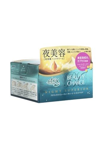 KAO KAO atrix Sleeping Hand Mask Cream 98g (KAO-038) 2745CBE4856BB3GS_1
