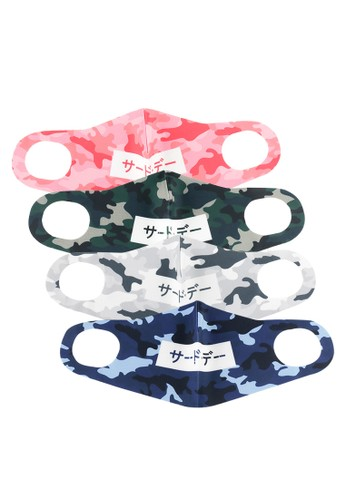 Third Day multi 4Pcs Masker Korea Printing Army Katakana 11DC6ES4E7FE4AGS_1