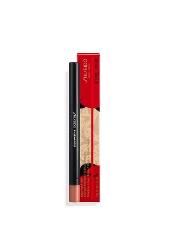 Shiseido Shiseido Makeup 2020 Holiday Kajal InkArtist - 14 Meiji Bronze 572EFBE9D58853GS_1