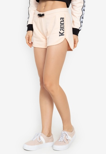 197b88832b Shop Kappa Lady Athletic Shorts. Slim Fit Online on ZALORA Philippines