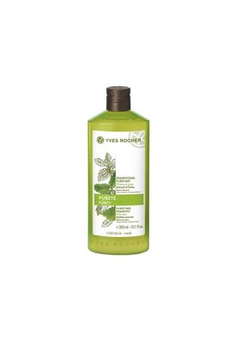 Yves Rocher Purifying Shampoo -300ml YV460BE19ODCSG_1