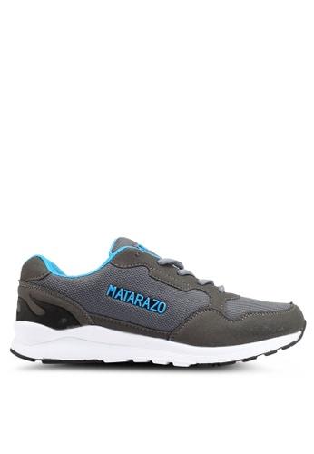 Rocklander grey Matarazo Mesh Sneakers 4D05FSHD8A2838GS_1