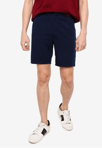 ZALORA BASICS navy Jersey Tailored Shorts F9DB2AA6DA18A3GS_1