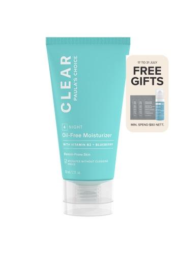 Paula's Choice blue Clear Acne Oil-Free Moisturizer 8FDD6BEF74B325GS_1