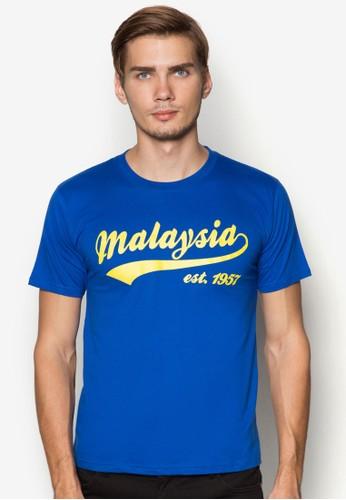『馬來西亞』文字印花esprit outletT 恤, 服飾, 服飾