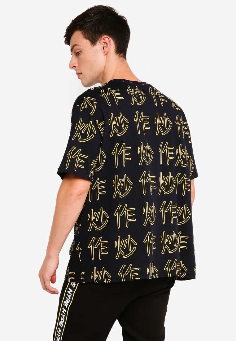 Just Asian Hype T Navy Shirt Tour H4x0q4g