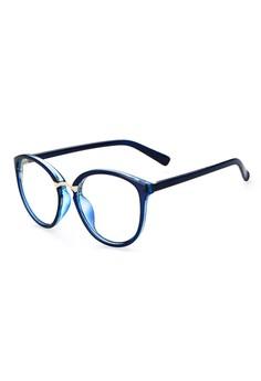 Can't Buy Me Love Eye Glasses