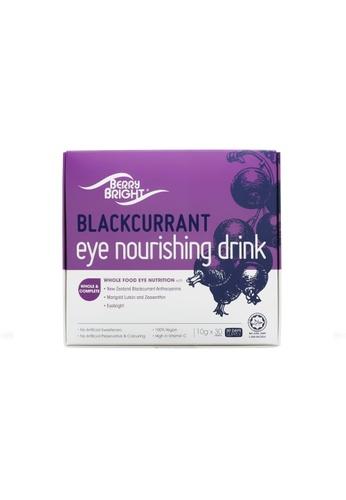 BerryBright Berry Bright Eye Nourishing Drink 10g x 30s (30 Days Supply) 045DDES9B52444GS_1