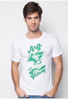 Ara Galang UAAP78 T-Shirt