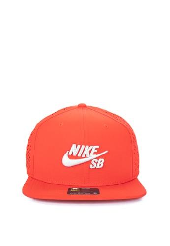 fb10483a Shop Nike Nike Sb Aerobill Hat Online on ZALORA Philippines