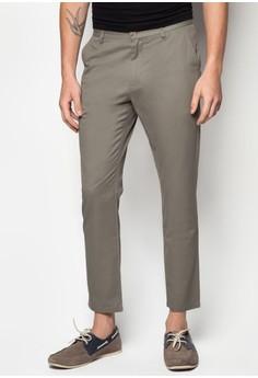 Basic Cotton Chino Pants