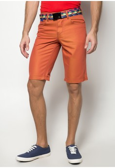 Boys Two Tone Skinny Shorts