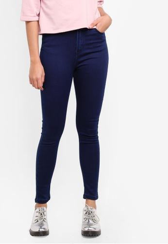 Penshoppe navy Power Stretch Super High Waist Jeans In Dark Wash E8128AAC961CF1GS_1