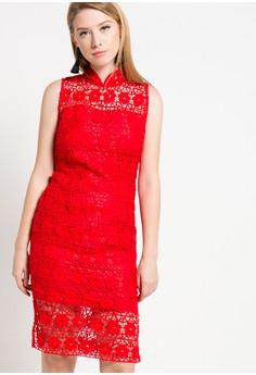 harga Sleeveless Bodycon Brocade Shanghai Dress Zalora.co.id