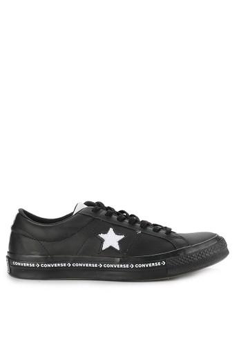 Converse white One Star D4E52SH7670F91GS_1