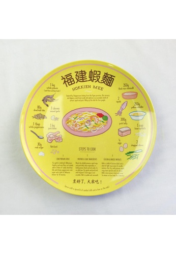 Red Republic Recipe Plates - Hokkien Mee C0A30HL312CD94GS_1