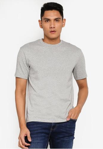 Topman grey Grey Oversized T-Shirt 47608AA1708837GS_1