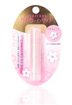 Shiseido Water In Lip Sakura