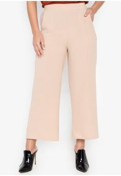 43ee8eec627 Huxley beige Garterized Square Pants A9AB8AA533F586GS 1