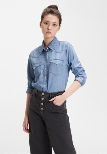 Levi's blue Levi's Ultimate Western Shirt 86832-0001 61A30AA6317592GS_1