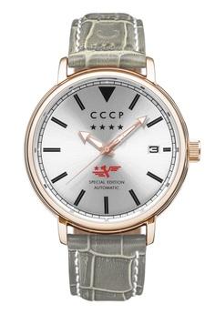 1a52fd57ba33 CCCP grey Men s Genuine Leather Strap Watch - CP-7020-04 AB66FAC798206EGS 1