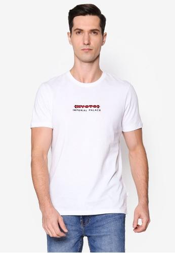 Burton Menswear London white White Chest Embroidered T-Shirt 44EBCAA6C1F18CGS_1