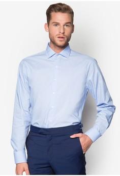 Slim-Fit Tailored Cotton Shirt