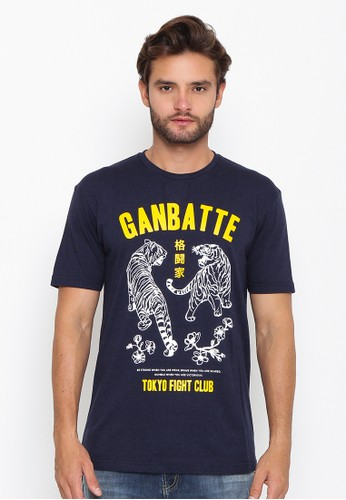 Ganbatte Inc navy Fight  Club 349E6AA8E84084GS_1