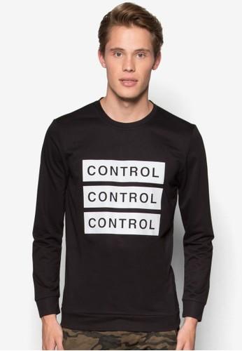『控制』文字設計長esprit童裝門市袖衫, 服飾, 外套