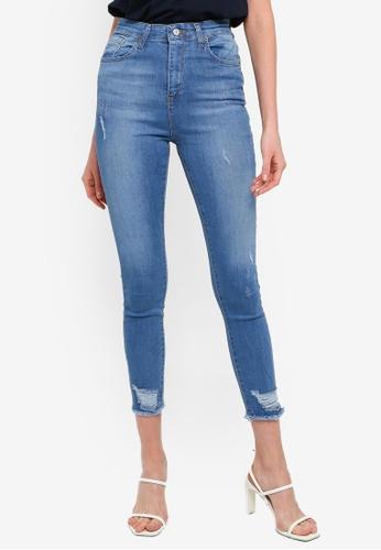 Trendyol navy Distressed High Waist Skinny Jeans CFC04AA239923CGS_1