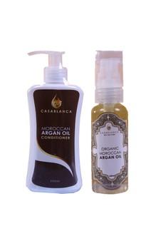 Moroccan Argan Oil Conditioner 200ml with Pure Organic Moroccan Argan Oil 60ml Bundle