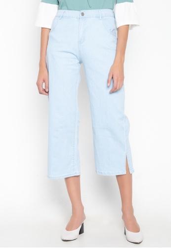 Balaynor blue Wide Leg Jeans with Slit 888F4AA00583B9GS_1