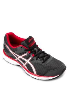 GEL Galaxy 8 Running Shoes