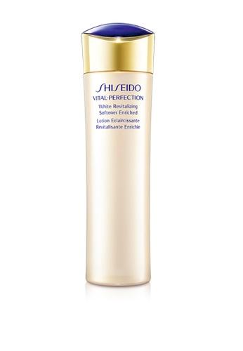 Shiseido blue Shiseido Vital-Perfection White Revitalizing Softener Enriched 150ml SH514BE0GMFJSG_1