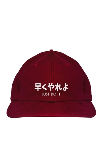 "HYPE MNL red Japanese Tee ""Just Do It"" Baseball Cap 013F2AC45C8385GS_1"