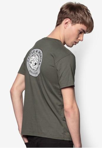 藤球徽章esprit mongkok純棉TEE, 服飾, 印圖T恤