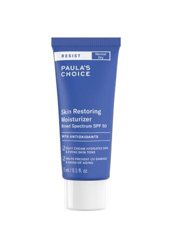 Paula's Choice Resist Skin Restoring Moisturizer with SPF 50 15 ml 79052BE06DD8BBGS_1