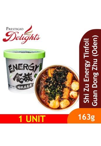 Prestigio Delights Shi Zu Energy Tinfoil Guan Dong Zhu (Oden) 163g B69B0ES0BC3ACAGS_1