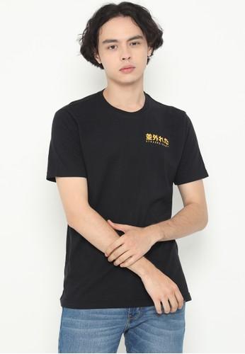 XTRAORDINARY (XO) black Graphic Cotton Combed Fashion Tee 32AEDAABAC163BGS_1