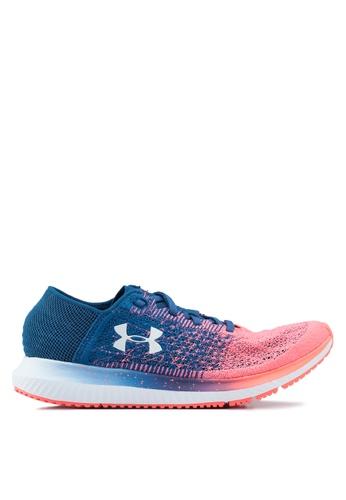 clásico promoción oferta especial Shop Under Armour UA W Threadborne Blur Shoes Online on ZALORA ...