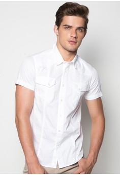 Slim Fit Plain Shirt