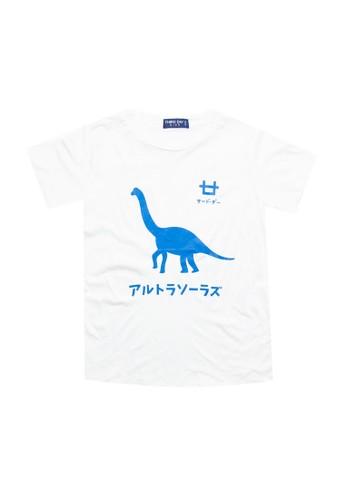 Third Day Kids white Apotosaurus Biru Logo Dakir Pth C74D9KA9377861GS_1