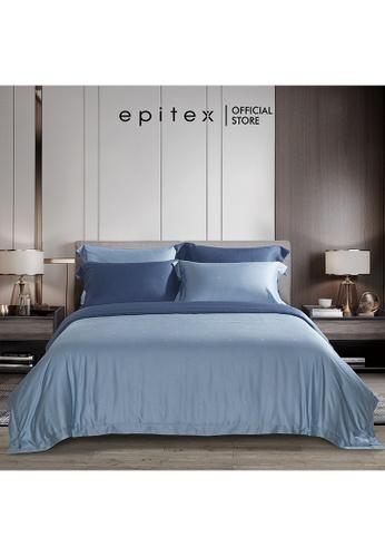 Epitex blue Epitex 1600TC MJ3026 Reversible Bedset - Bedsheet - Quilt Cover Set - Fitted Sheet Set (w quilt cover) B8B8AHL24FB05BGS_1