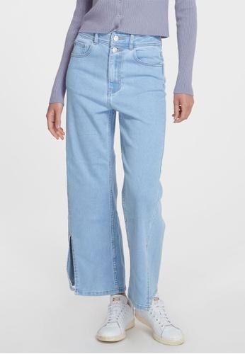 6IXTY8IGHT blue BULLDOG, High Waist Wide-Leg Jeans PN09006 A5654AAF686050GS_1